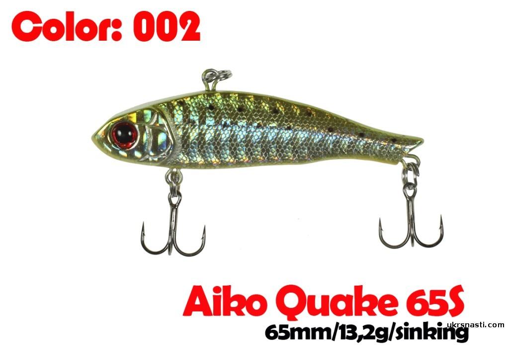айко для рыбалки